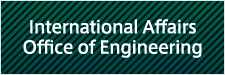 International Affairs Office of Engineering