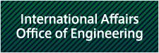 International Affairs Office of Engineering