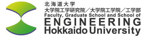 Faculty, Gradauate School and School of Engineering